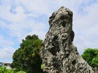 宮古島 観光|人頭税石